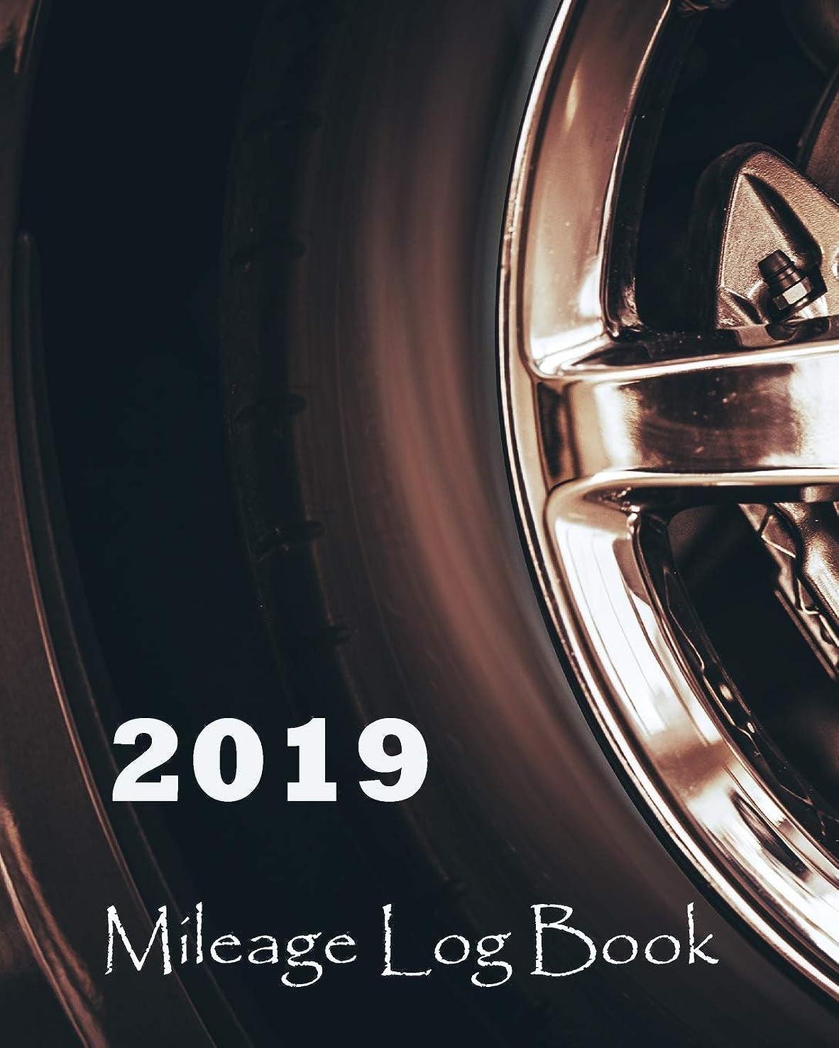ラダはちみつ廃止する2019 Mileage Log book: Beautiful Tire Cover, Tracking Your Daily Miles, Vehicle Mileage for Small Business Taxes, Expense Management 8