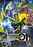仮面ライダーゼロワン VOL.4 [DVD]