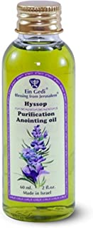 Bethlehem Gifts TM Authentic Christian Anointing Oils Jordan River Holy Waters Church of The Holy Sepulchre (Hyssop Purification 60ml)
