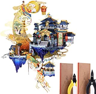 Metal Puzzle Model - 3D Chinese Style Building Creative DIY Jigsaws with 2 Tool Pliers - Home Decoration Process Kit Gift ...