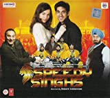 Speedy Singhs (also known as Breakaway) -  Hari Om Productions