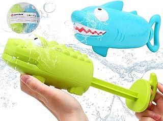 JoyGrow 水鉄砲 おもちゃ 2点セット 水遊び用おもちゃ お風呂 おもちゃ 超強力飛距離 エアー圧縮式 高性能 強力飛水 ウォーターガン 子供 赤ちゃん 大人用 水玩具 夏定番 海 プール かわいい ワニ サメ