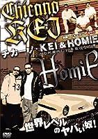 チカーノ ・ KEI & HOMIE [DVD]