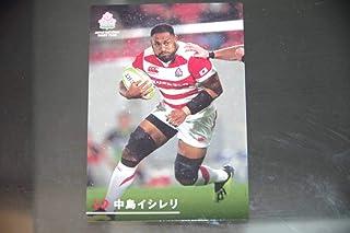 ラグビー日本代表2019 中島イシレリ選手 トレカ ノーマルカード