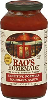 who sells rao marinara sauce