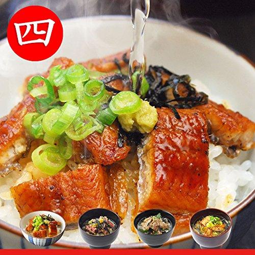 国産ローストビーフ、フォアグラ、鯛、鰻 高級出汁茶漬け4食セット│ご馳走茶漬け