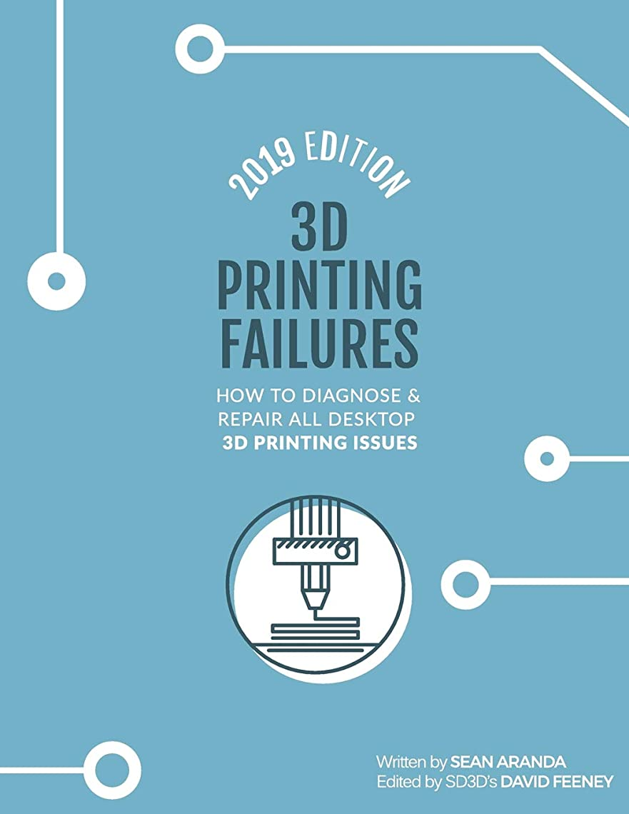 日帰り旅行にメッシュ段階3D Printing Failures: 2019 Edition: How to Diagnose and Repair ALL Desktop 3D Printing Issues