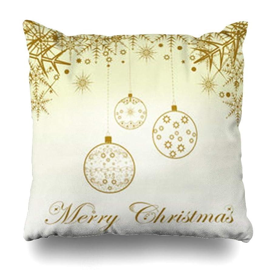 飼料はがき美しい投げる枕カバーツリーブルー掛かる月雪だるまクリスマス雲描画グラフィックヒューマンデザインホームデコレーションクッションケースSquare18 * 18インチ装飾ソファ枕カバー