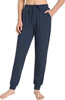 Women's Workout Joggers Athletic Sweatpants with Pockets