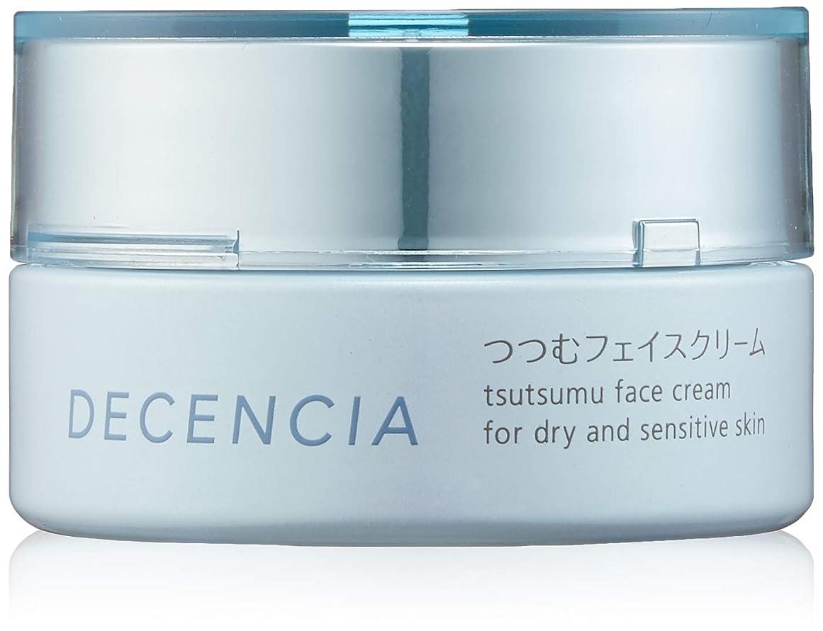 スクリュー下品戻るDECENCIA(ディセンシア) 【乾燥?敏感肌用クリーム】つつむ フェイスクリーム 30g