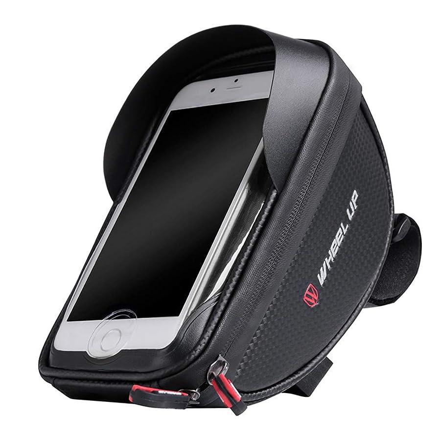 監査魔術師揮発性Zywtrade 自転車バッグ マウンテンバイク フロントビームバッグ 上部チューブバッグ ハンドルバーバッグ 携帯電話用 タッチスクリーン指紋防止 6.0インチ以下用 サンバイザー付き