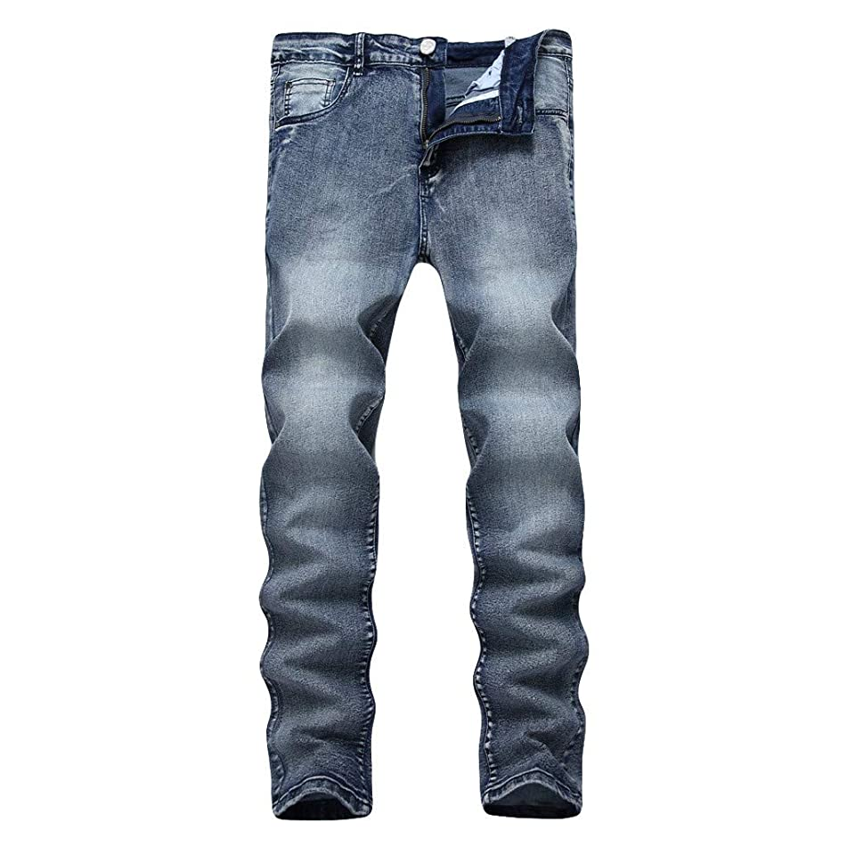 Fitfulvan Shorts Men's Washed Jeans Fashion Slim Fit Personality Stretchy Casual Solid Jeans Denim Pants Trousers