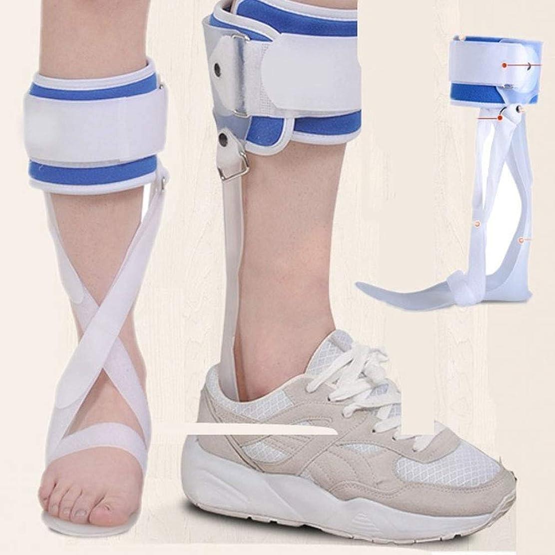 パイ戦士ビルダー足首サポート、足部ドロップ装具足首筋膜炎の足首取り外し可能バンド左/右足、右、L