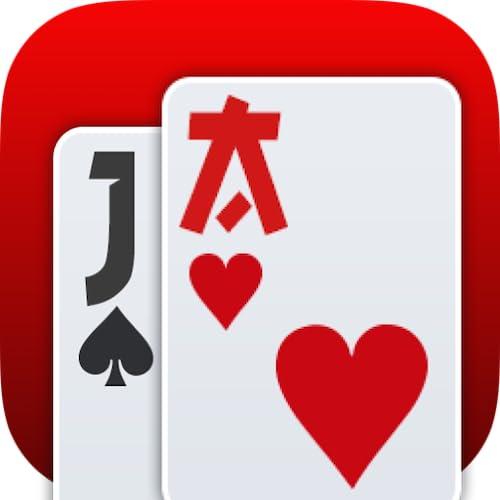 Blackjack Casino Vegas