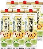 果実の酒用ブランデー V.O 1800ml×6本 紙パック