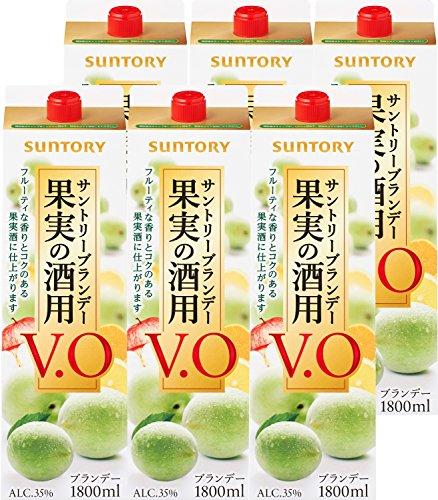 サントリー 果実の酒用ブランデー V.O 1800ml×6本 紙パック [2600]