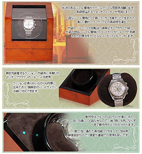 IGIMI(イギミ)バール調木目ウォッチワインダー1本巻き1年保証マブチモーター使用ワインディングマシンIG-ZERO112-5正規輸入品