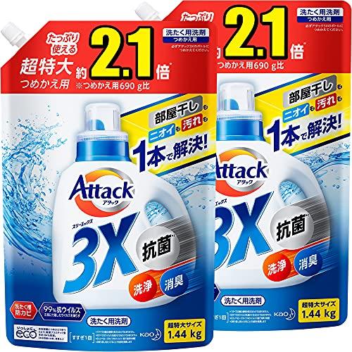【Amazon.co.jp 限定】【大容量】アタック 3X(抗菌・消臭・洗浄もこれ1本で解決!)詰め替え 大容量 1440g*2個