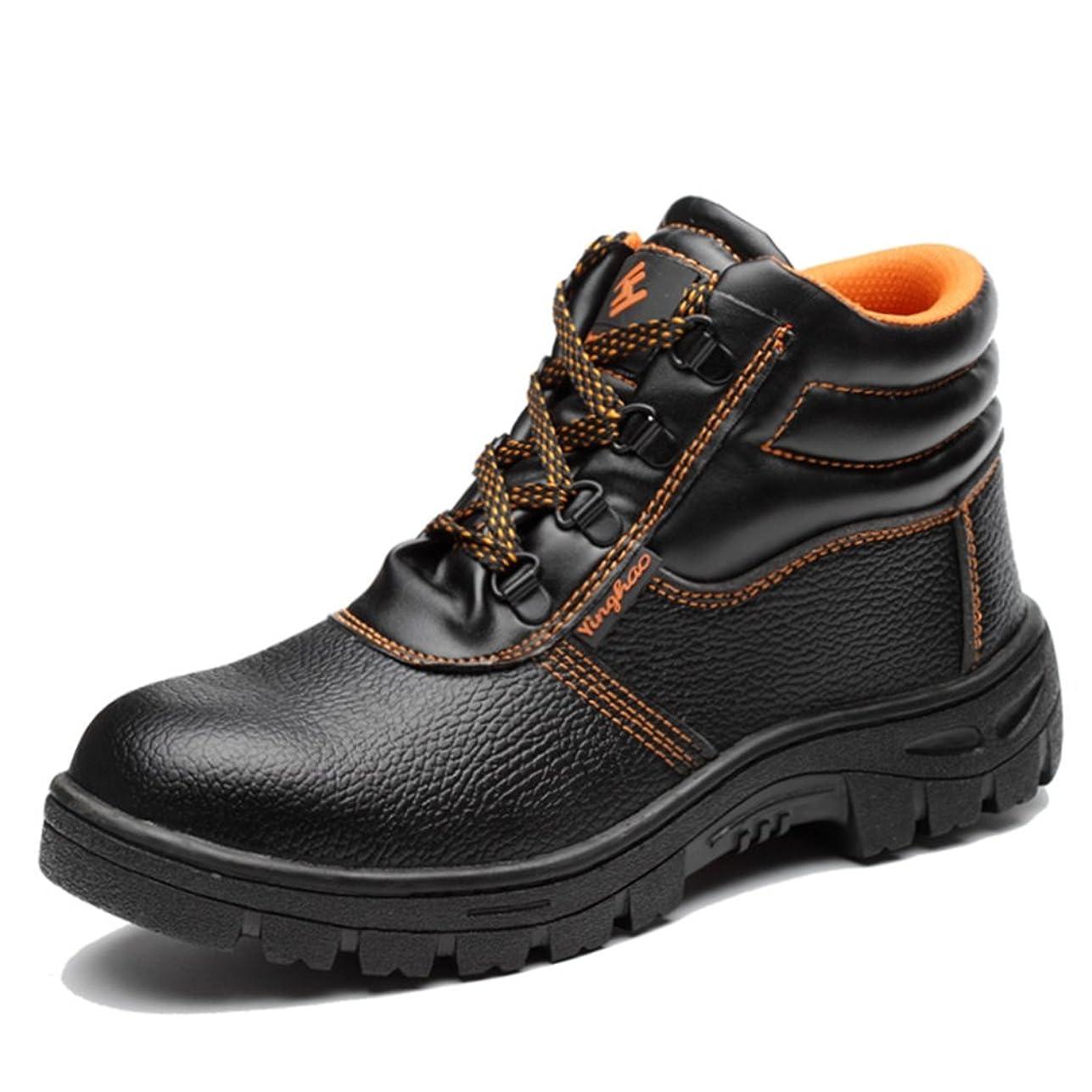 無実信条花に水をやる[LuckyDays] 安全靴 ハイカット 紐タイプ 編み上げ 快適で丈夫 防水 通気 軽量 メンズ レディース スチール先芯 ウレタン二層底 鋼製ミッドソール 防滑 耐油 耐酸 性抜群 耐衝撃 耐摩耗性 23.0cm-28.0cm 黒