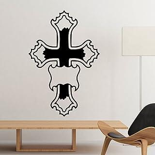 DIYthinker Religion Christianity Belief Church Black Holy Cross Culture Design Art Illustration Pattern Silhouette Removab...
