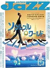 JAZZ JAPAN(ジャズジャパン) Vol.125