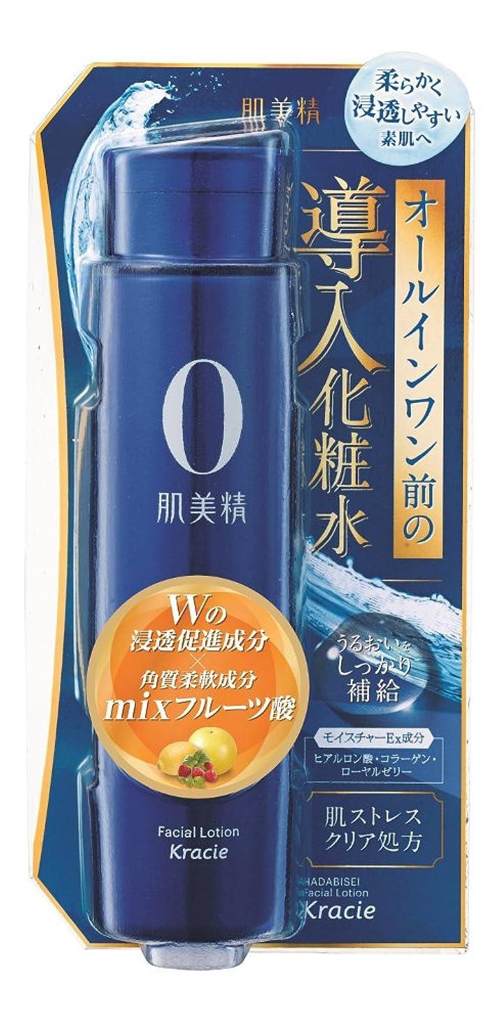 だらしない勢い交換可能肌美精 導入化粧水 150mL(クラシエ BSローションa)