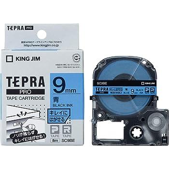 キングジム テープカートリッジ テプラPRO キレイにはがせるラベル 9mm 青 SC9BE