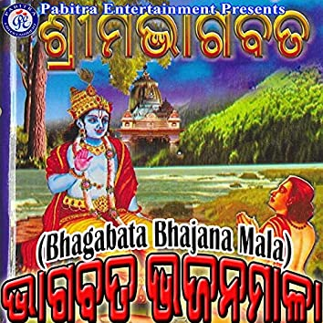 Bhagabata Bhajana Mala