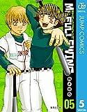 Mr.FULLSWING 5 (ジャンプコミックスDIGITAL)