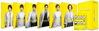 JAPANESE TV DRAMA DOCTORS 2 Strongest Medical Doctor BOX JAPANESE AUDIO , NO ENGLISH SUB.