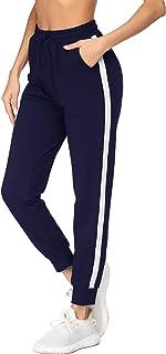 Meaneor Damen Jogginghose High Wasit mit Streifen Trainingshose Yogahose mit Taschen Bündchen und Tunnelzug Lang Baumwolle...
