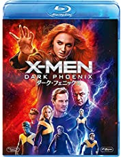X-MEN:ダーク?フェニックス [AmazonDVDコレクション] [Blu-ray]