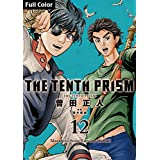 The Tenth Prism Full color 12 (English Edition)