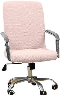 KOLIU Anti-Sucio Estiramiento Giratorio Oficina Computadora Escritorio Asiento Cubierta de la Silla Impermeable Elástico Fundas para sillas Fundas extraíbles S/M/L-B-Beige_M 57-65cm