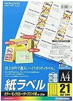 コクヨ ラベル カラーレーザー カラーコピー21面 20枚 LBP-F7160-20N Japan