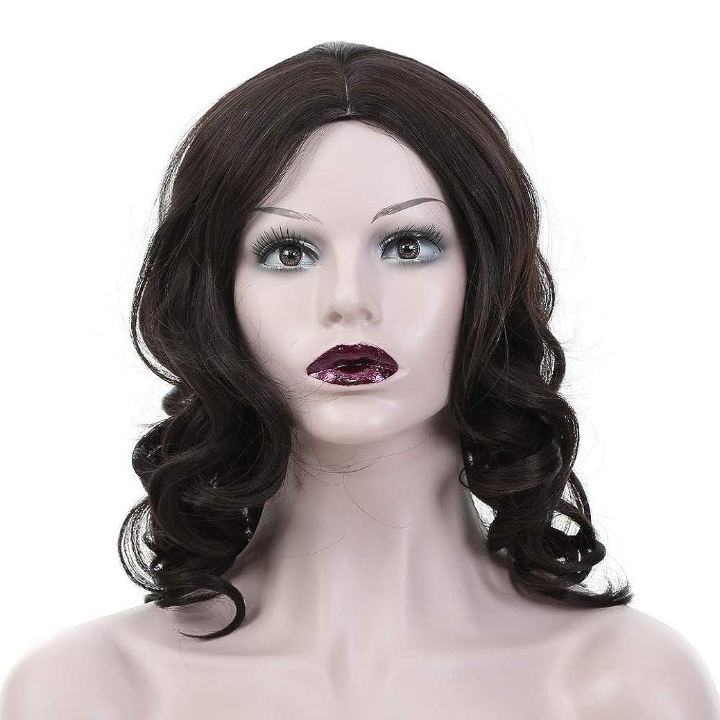 学生シンプトン想起WASAIO 女性の黒の長い巻き毛のかつら (色 : 黒)