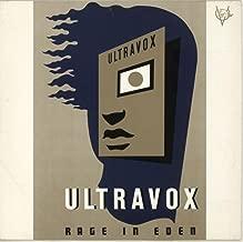 Ultravox - Rage In Eden - Chrysalis - 203 958, Chrysalis - 203 958-320