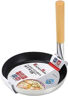 パール金属 親子鍋 18cm ふっ素加工 IHでも使える キッチンメイト HB-5714