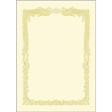 ササガワ 賞状用紙 タカ印 OA対応 横書き用 クリーム A4 100枚 10-1168