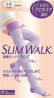 ピップ スリムウォーク (SLIM WALK) 美脚スーパーロング SMサイズ ラベンダー 着圧 ソックス
