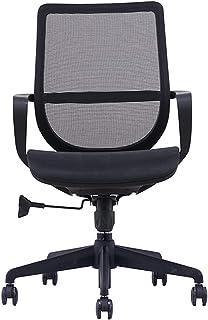 Silla de Oficina Silla de Escritorio Silla ergonómica de ocio con respaldo medio Cómoda silla de escritorio de oficina Altura ajustable, Cojín de esponja de alta resiliencia, Respaldo ajustable (Neg