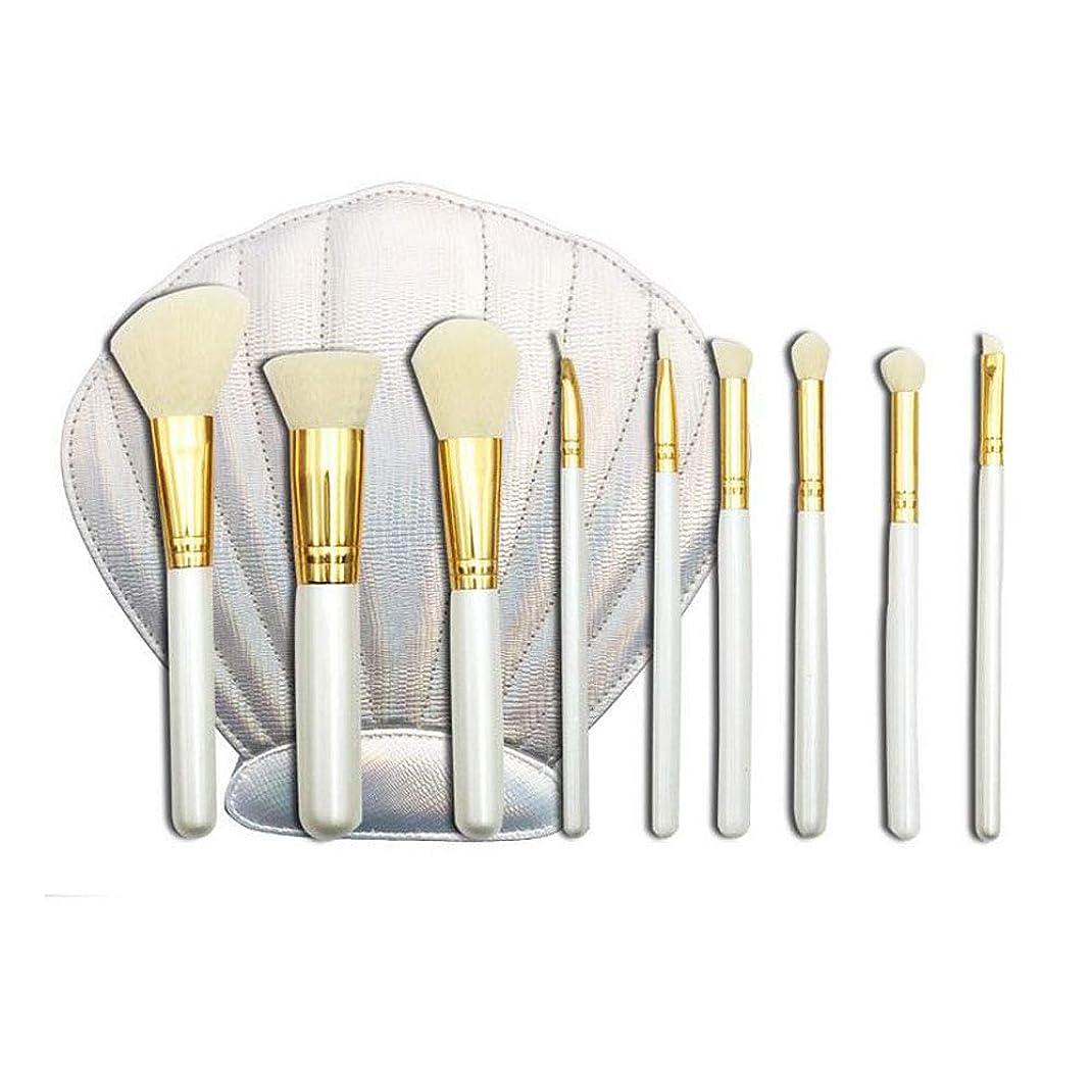 一口柱バター貝殻に10本の化粧ブラシセット実木の長棒が化粧道具のセットでポータブルブラシ