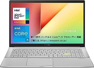 インテル Core i5搭載 ASUS ノートパソコン VivoBook S15 S533EA(ドリーミーホワイト/8GB, 512GB/15.6インチ/Webカメラ/Wifi 6/Microsoft Office Home & Busines...