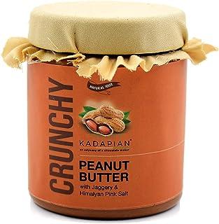 KADAPIAN Peanut Butter Crunch with Jaggery & Himalayan Pink Salt 200grams(Vegan, Gluten Free, Slow Roasted)