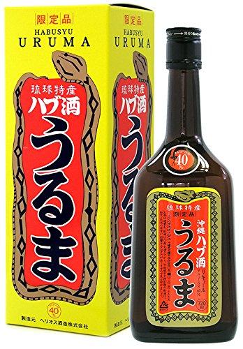 泡盛 うるま ハブ酒40度 720ml ヘリオス酒造(株)