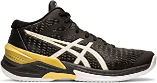 ASICS Men's Sky Elite FF MT Volleyball Shoes