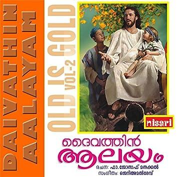 Daivathin Aalayam, Vol. 2