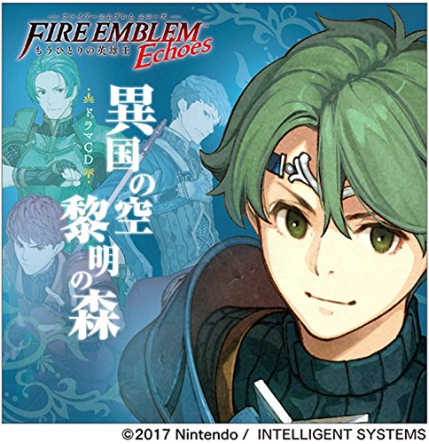 Fire Emblem Echoes: Another Hero King