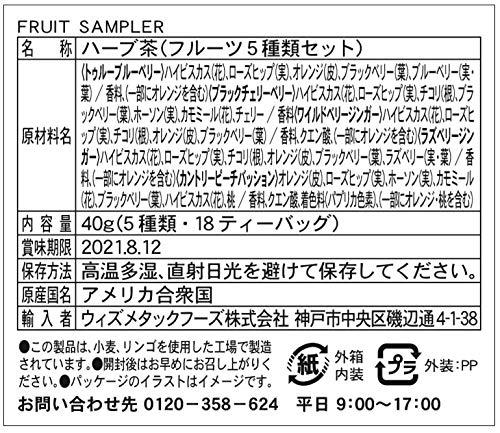 Celestial フルーツ 5種類セット 18個 [5003]