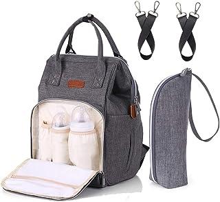 esonmus マザーズバッグ ママバッグ マザーズリュック おむつポーチ 大容量 防水 保温バッグ付き ベビー用品収納 ママ旅行用バッグ